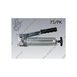 Grease gun 73/PK  M10×1  zinc